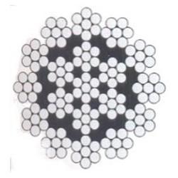 Câble acier galvanisé levage/ 100m/ 4mm